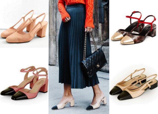 Chanel Slingback Shopping